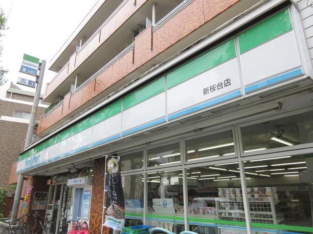 ヘーベルVillage 新桜台[周辺施設]コンビニ