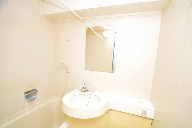 サニーハイム小若江 小さいながら洗面台も付いてます。