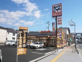 かつや横浜和田町店