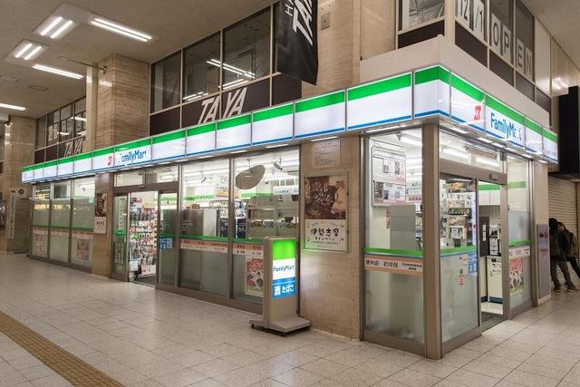 ローソン大阪警察病院店