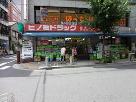 ヒノミドラッグ錦糸町店