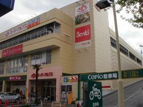 サンキ羽村店