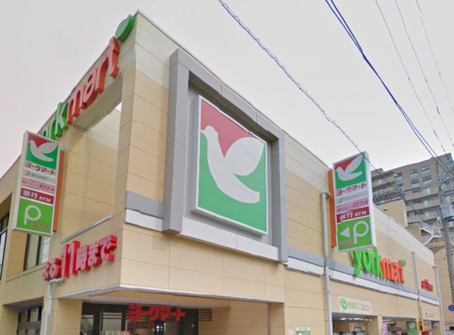 ディアコート蓮沼[周辺施設]スーパー