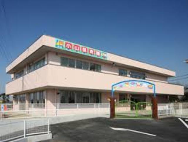 チャコールハイツ[周辺施設]幼稚園・保育園