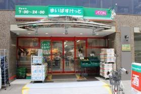まいばすけっと荻窪駅南店
