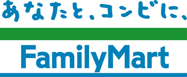 ファミリーマート津久野町店