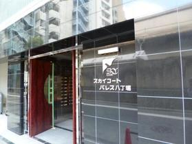 八丁堀駅 徒歩7分エントランス