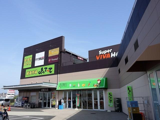産直市場よってってビバモール和泉中央店