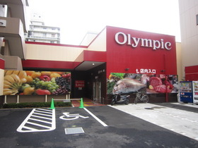 https://image.rentersnet.jp/6dff9bba632677544f99aab1ebe6dbd4_property_picture_961_large.jpg_cap_Olympicスーパー