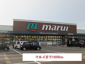 https://image.rentersnet.jp/6e39091a-874c-4559-bd9b-a93c3efa7d4e_property_picture_3520_large.jpg_cap_その他