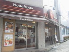 https://image.rentersnet.jp/6e53bd5b-51cc-4c39-ab8e-85a18720aeaf_property_picture_961_large.jpg_cap_ほっともっと田端新町店