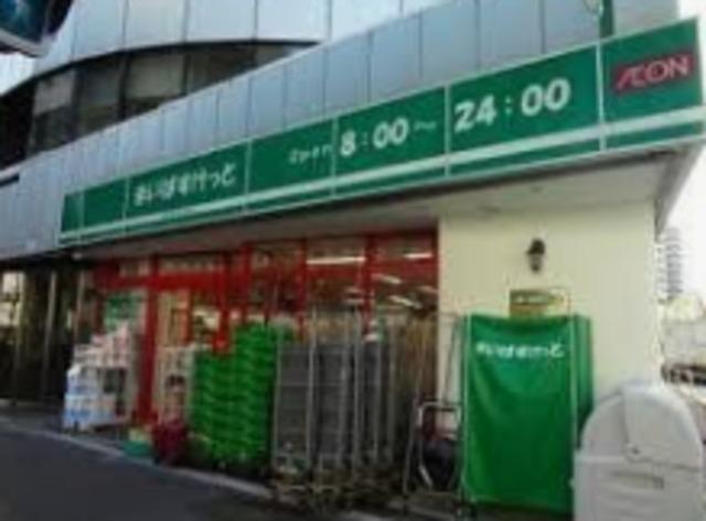 レジディアタワー目黒不動前[周辺施設]スーパー
