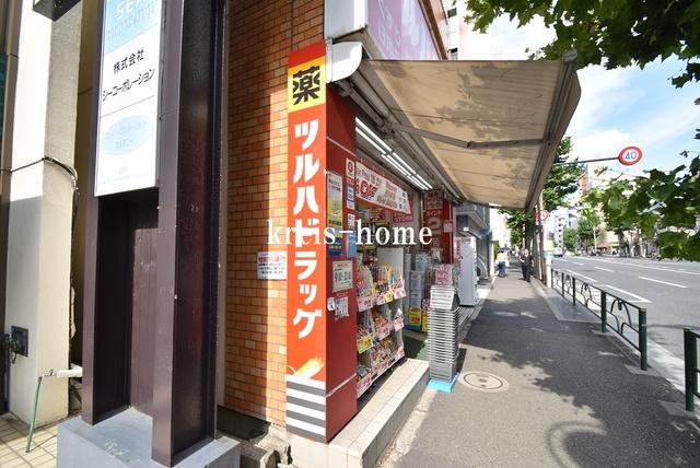 ステージグランデ早稲田[周辺施設]ドラックストア