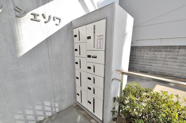 メゾンシェソワ 便利な宅配ボックスはオートロックでは大事ですね。