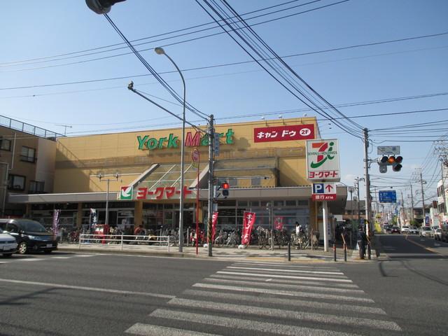 NEXUS[周辺施設]スーパー