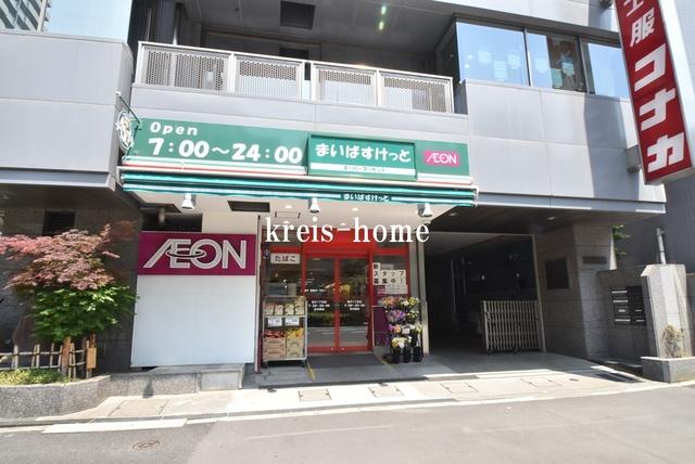 ステージグランデ文京白山[周辺施設]スーパー