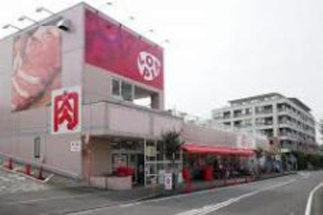 マイメゾン愛甲石田[周辺施設]スーパー