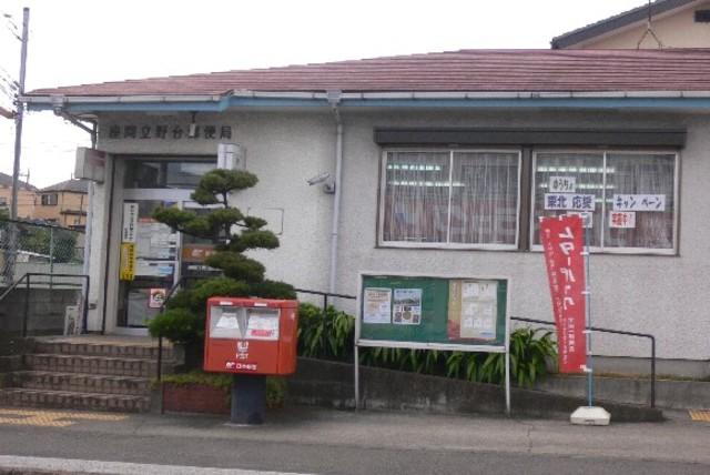 アンソレイユ[周辺施設]郵便局