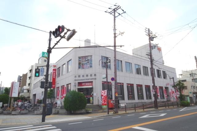 大阪旭郵便局
