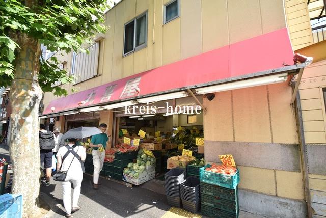 ステージグランデ早稲田[周辺施設]スーパー