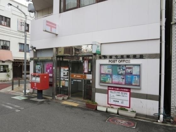 エレガンス川上 生野新今里郵便局