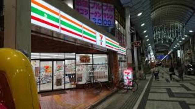 セブンイレブン岸和田宮本町店