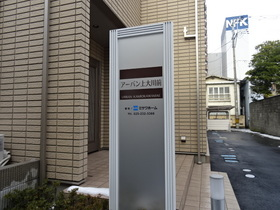 https://image.rentersnet.jp/7019abe2-c11c-42aa-b05a-2ff795cec719_property_picture_2418_large.jpg_cap_その他