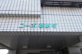 https://image.rentersnet.jp/705dcefc-f1c3-4a28-b6c0-088fbf20ea6a_property_picture_1992_large.jpg_cap_ランドマーク