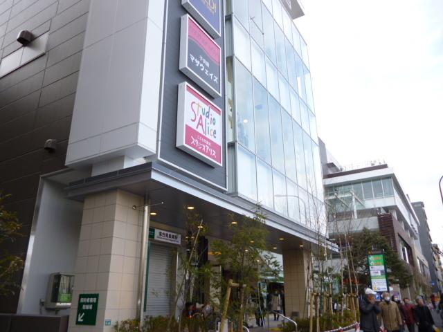 アビタシオン ウルバーナ[周辺施設]ショッピングセンター