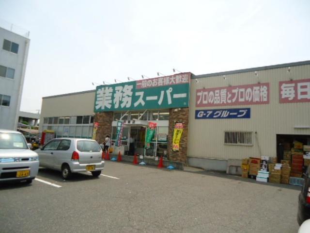 業務スーパー堺東店