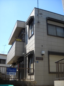 西大井駅 徒歩17分の外観画像