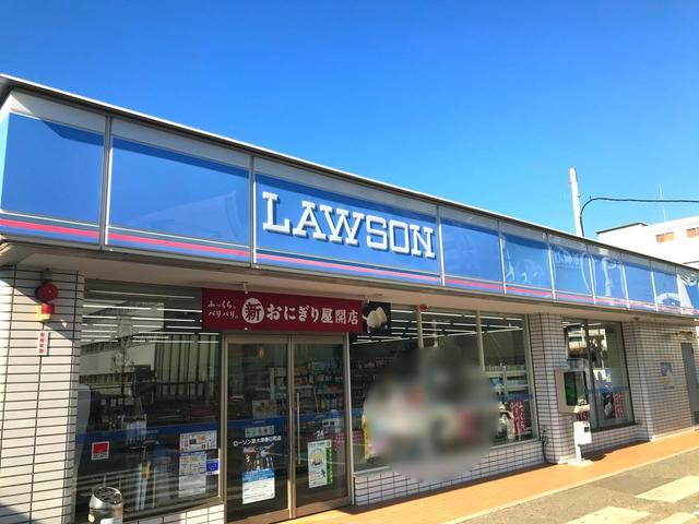 ローソン泉大津春日町店