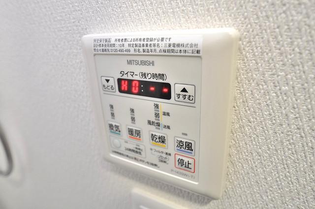 Forest Grace 深江橋Ⅱ 浴室乾燥機付きで梅雨の時期も怖くありません。