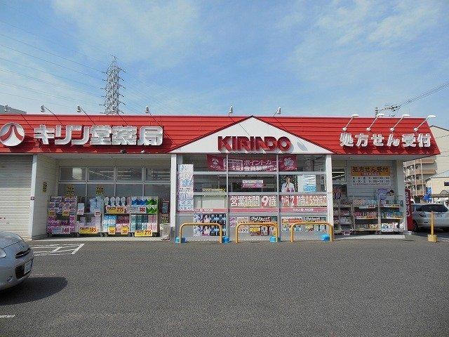 キリン堂岸和田店