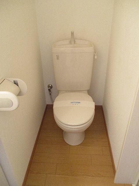 ハーミットクラブハウス大船IIトイレ