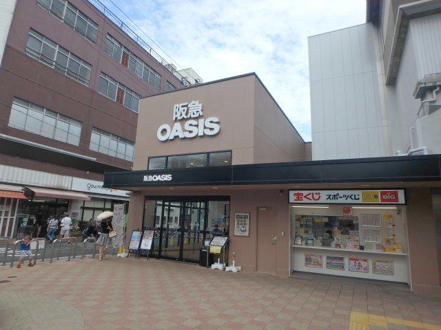 阪急オアシス姫島店