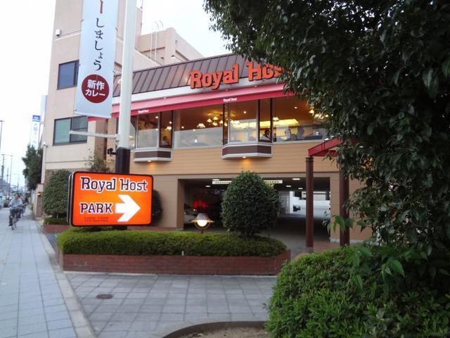 ロイヤルホスト平野店