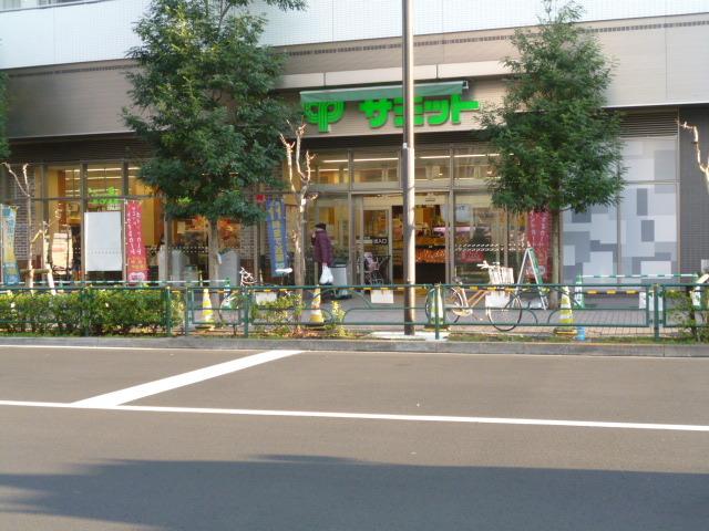 パークアヴェニュー新宿西[周辺施設]スーパー