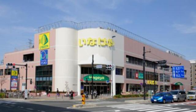 エンゼルハイム[周辺施設]スーパー