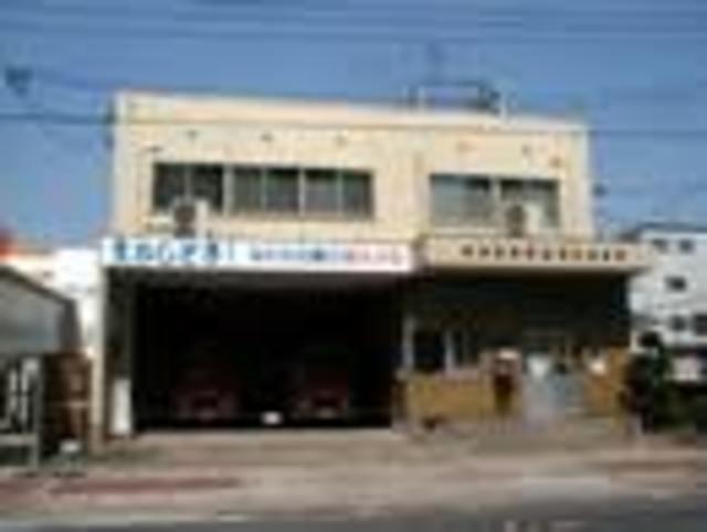東成消防署深江出張所