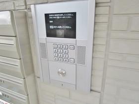 海老名駅 車14分6.0キロ共用設備