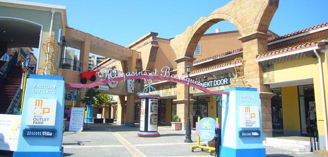 パレス堀之内[周辺施設]ショッピングセンター