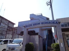 ブルーハイム駒岡の外観画像