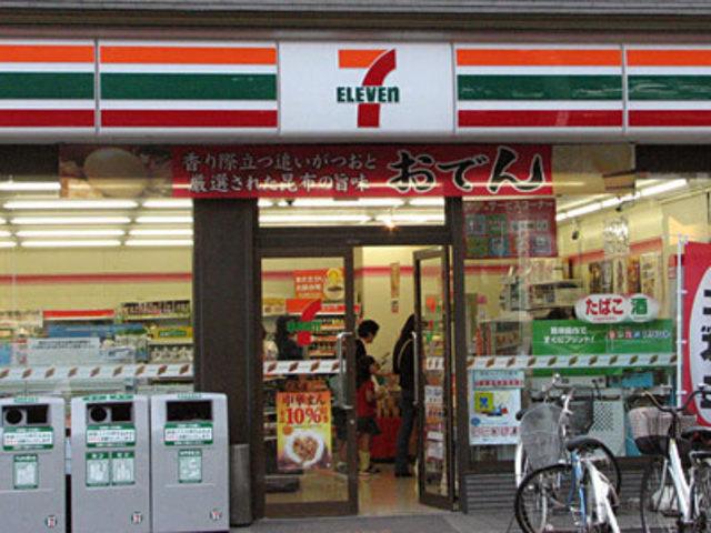 目黒駅 徒歩7分[周辺施設]コンビニ