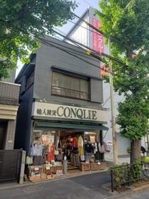中野富士見町駅 徒歩12分の外観画像