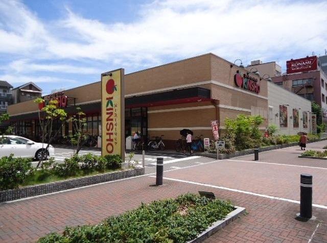 スーパーマーケットKINSHO大小路店