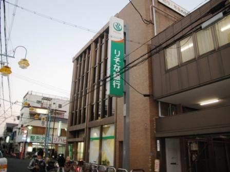オランジュ上小阪 りそな銀行長瀬支店