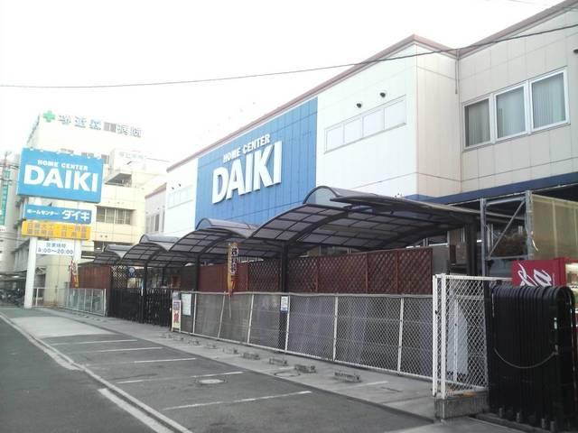DCMダイキ堺東店