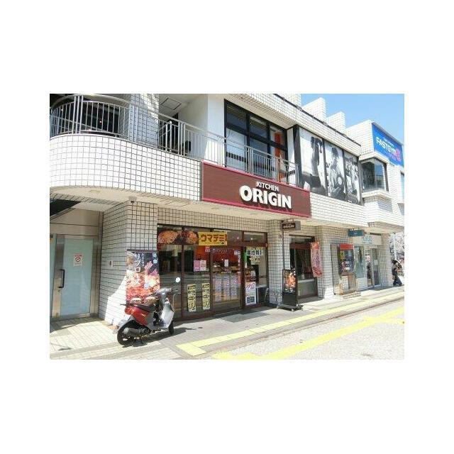 コートデプリマベーラ[周辺施設]飲食店