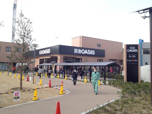 阪急オアシス神崎川店